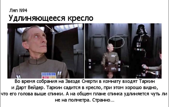 kino_23