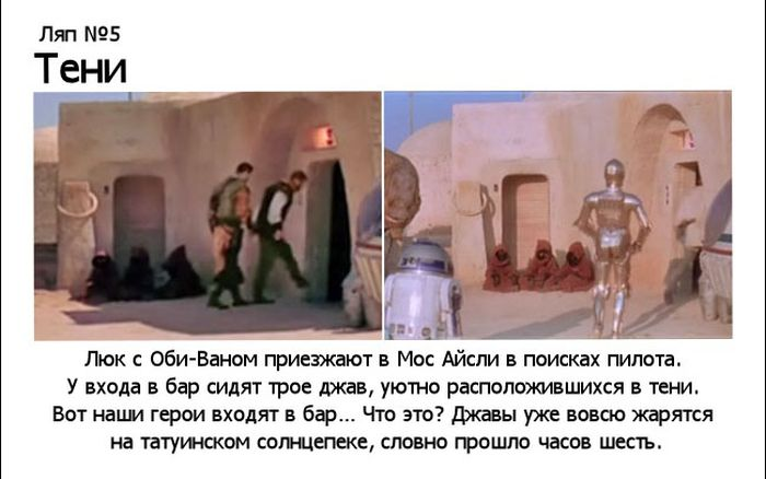 kino_24
