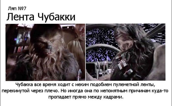 kino_26