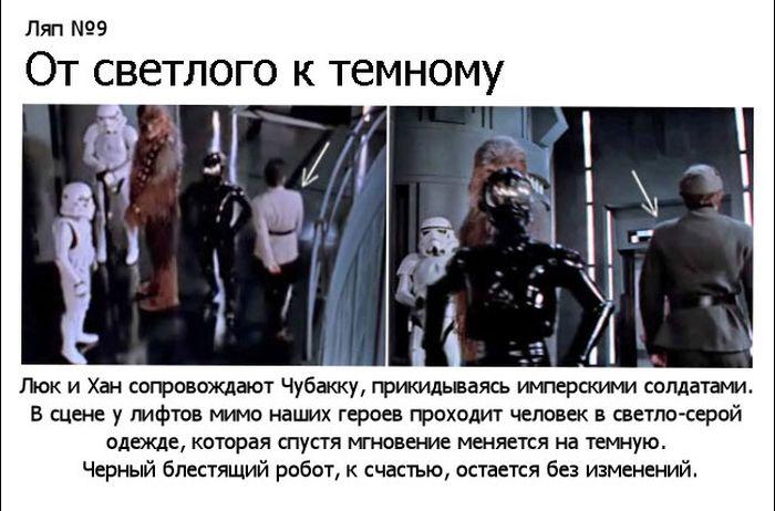 kino_28