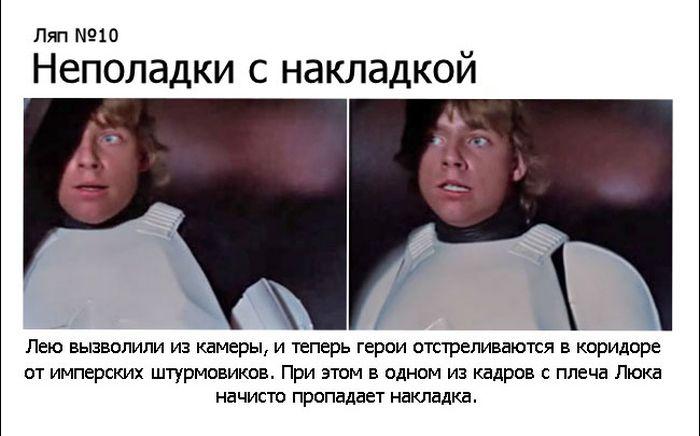 kino_29