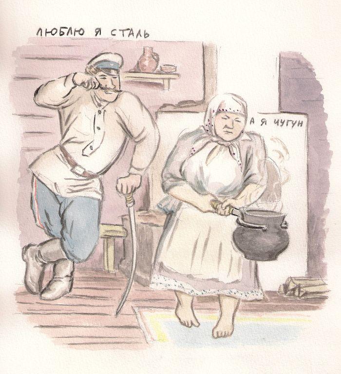Caricatures_18