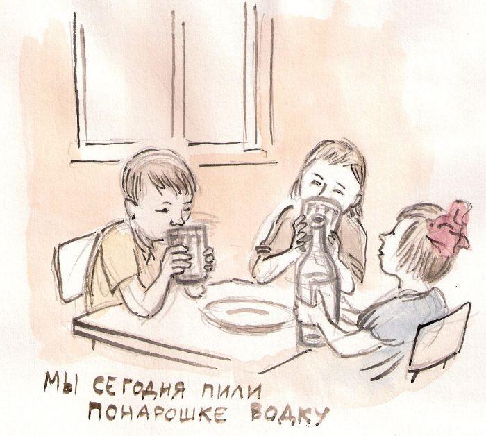 Caricatures_42