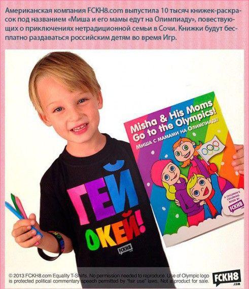 Kids_book_02