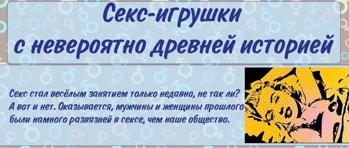 s_igrushki_01
