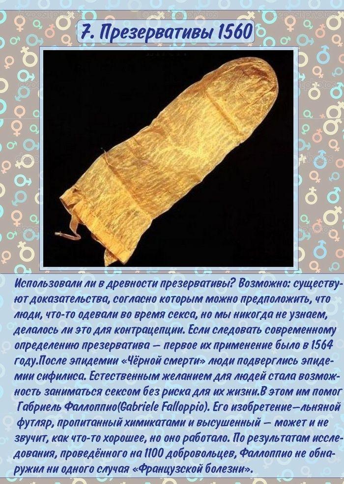 s_igrushki_05