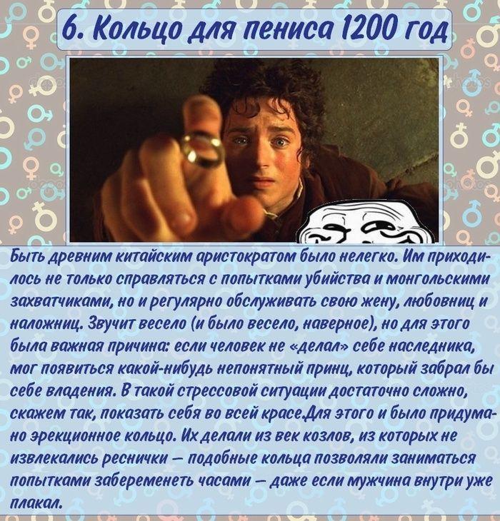 s_igrushki_06