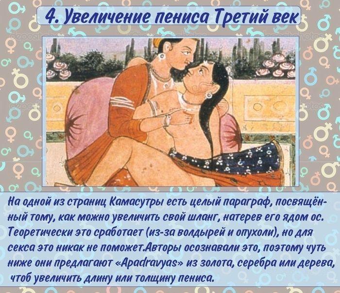 s_igrushki_08