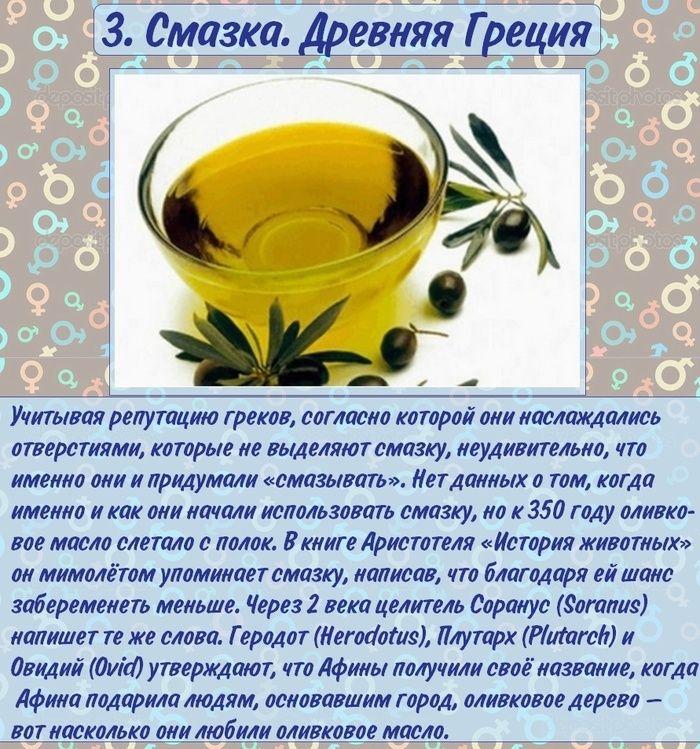 s_igrushki_09