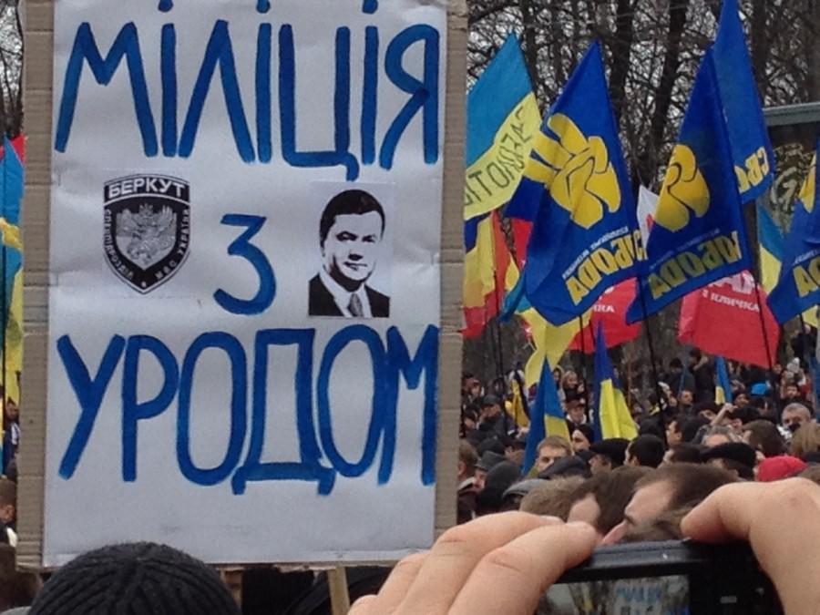 """Захарченко хочет, чтобы избивавшие митингующих """"беркутовцы"""" были амнистированы - Цензор.НЕТ 1843"""