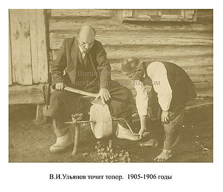 Lenin_10