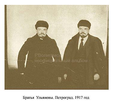 Lenin_11