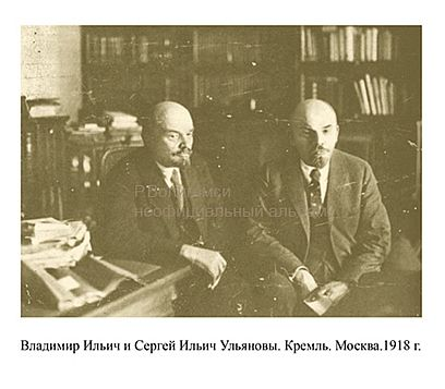 Lenin_12