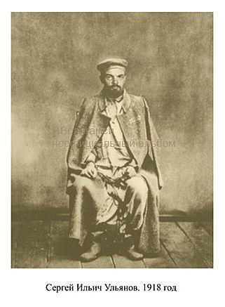 Lenin_13