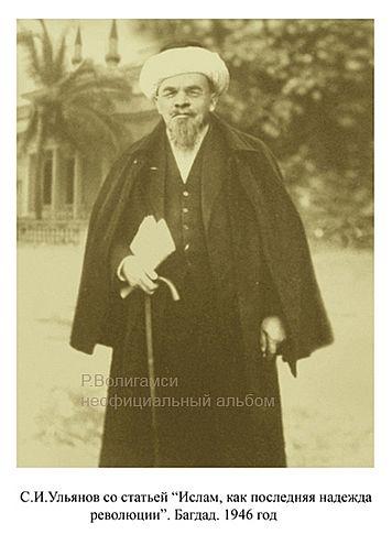 Lenin_18