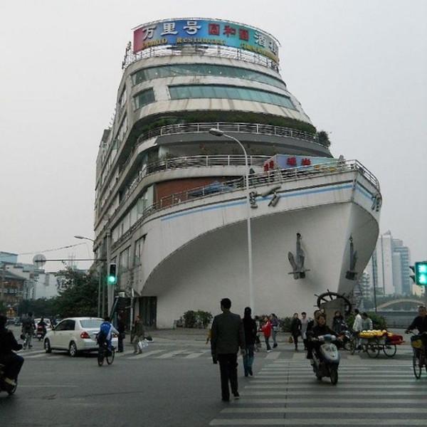 Ship_28