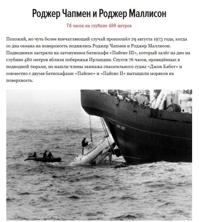 istorii_geroev_01