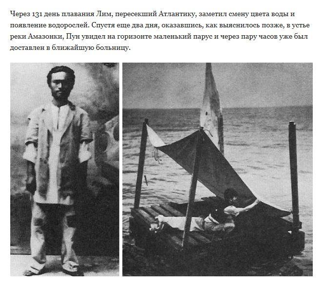 istorii_geroev_04
