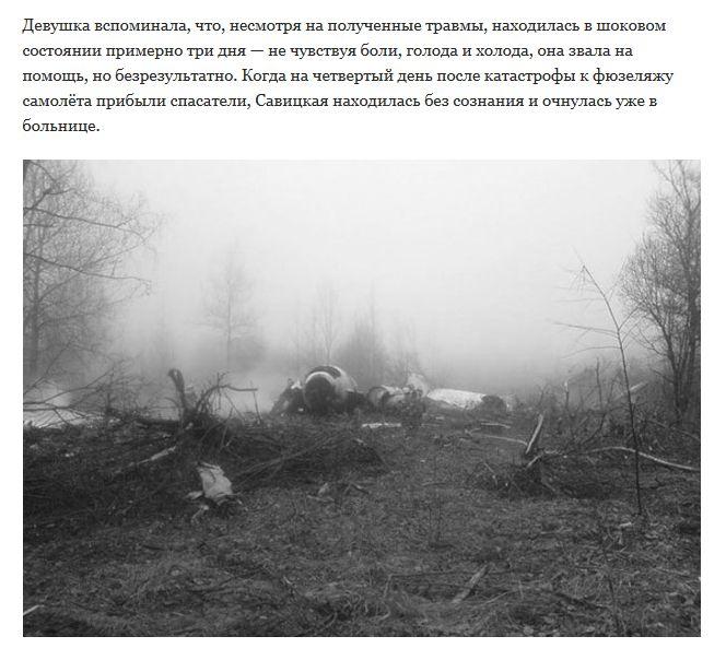 istorii_geroev_07
