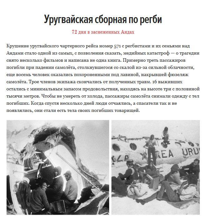 istorii_geroev_10