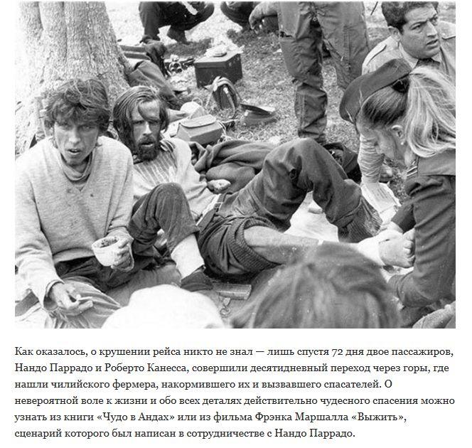 istorii_geroev_11
