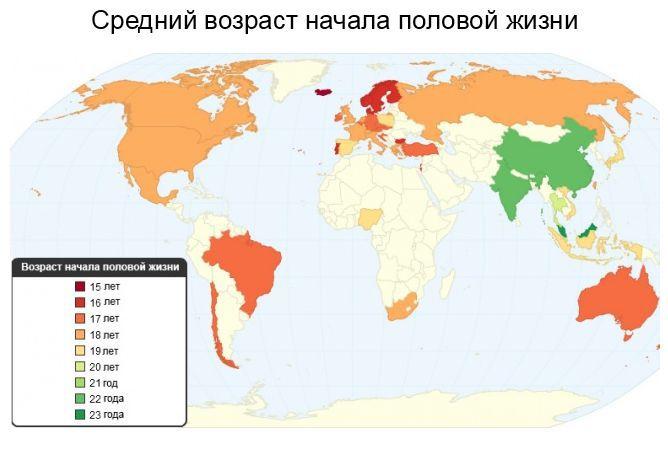maps_01