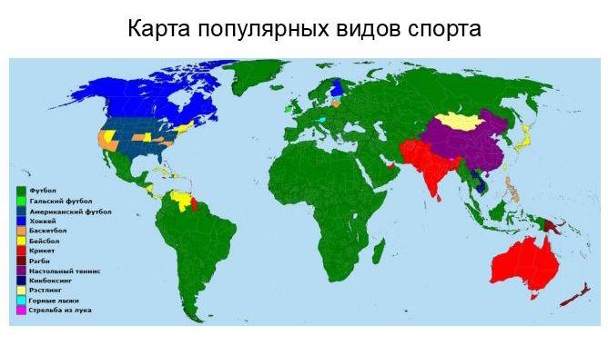 maps_13