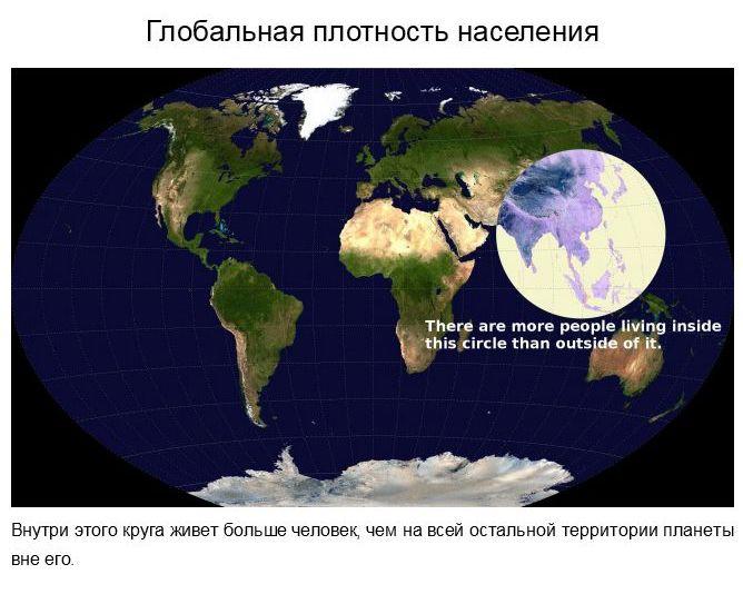 maps_14