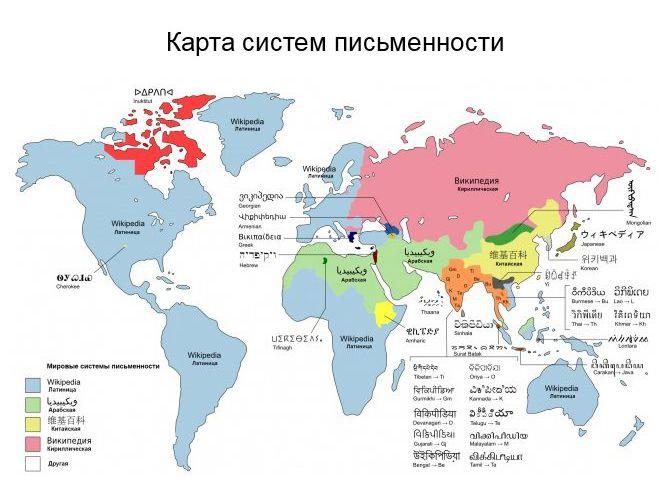 maps_24