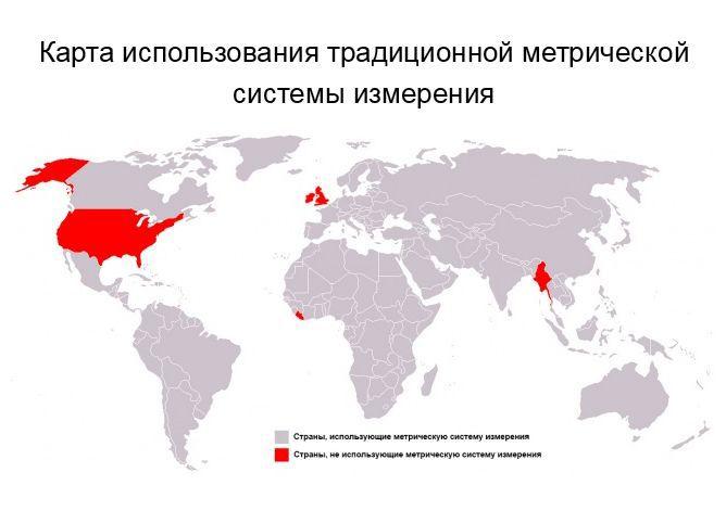 maps_31