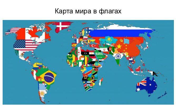 maps_34