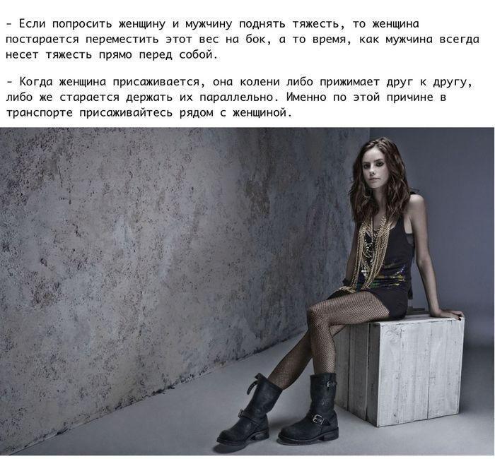 pro_jenshin_09