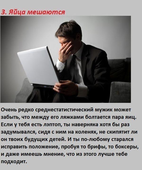 pochemu_bit_muzjinoy_ploho_04