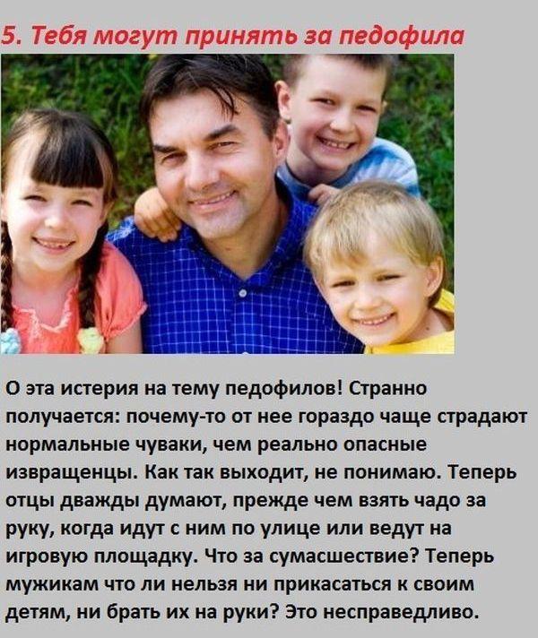 pochemu_bit_muzjinoy_ploho_06