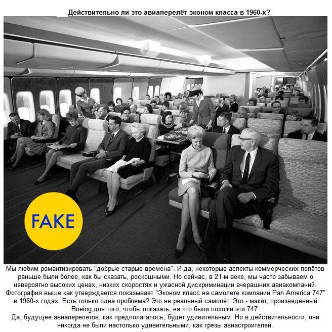 fake_01
