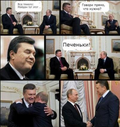 Украина готова к переговорам с РФ в рамках женевских договоренностей. Вопрос - готова ли Россия, - Дещица - Цензор.НЕТ 7863