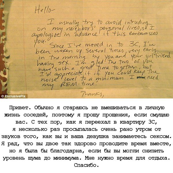 kak-napisat-intimnoe-pismo