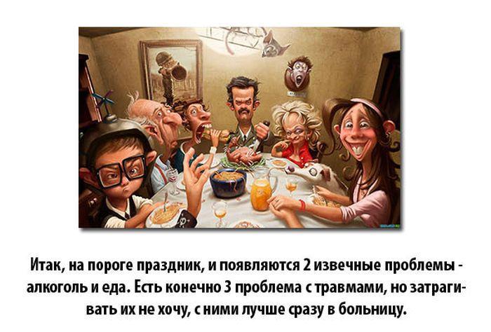 prazdnik_01