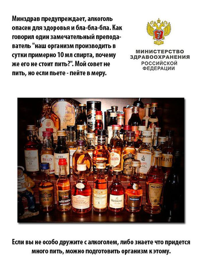 prazdnik_02
