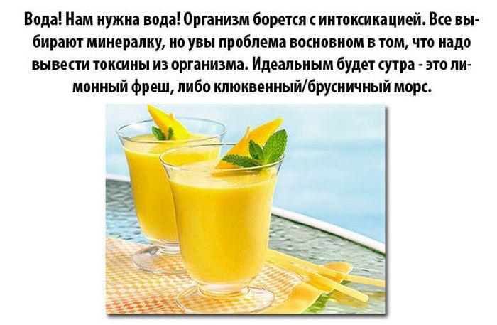 prazdnik_08