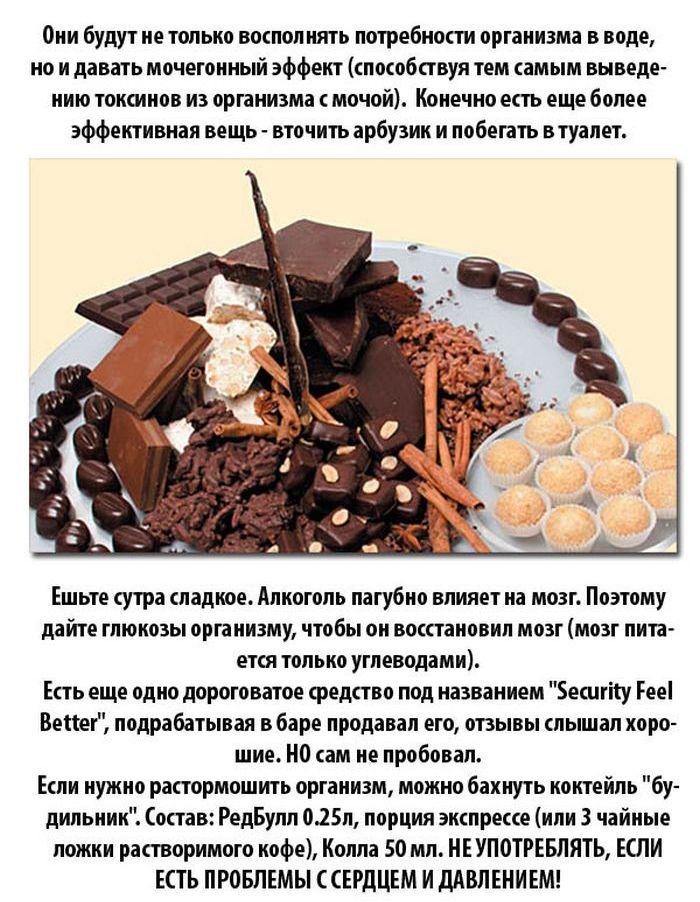 prazdnik_09
