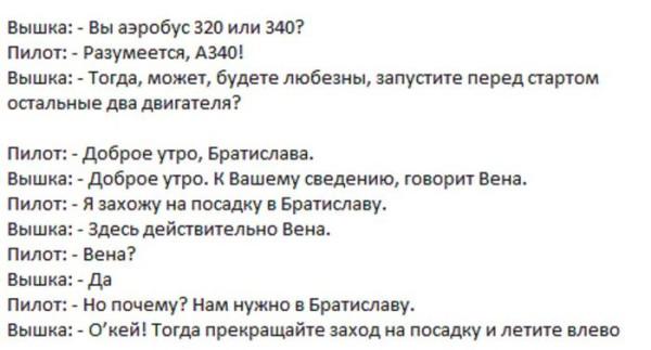 peregovori_02