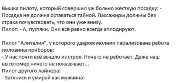 peregovori_03