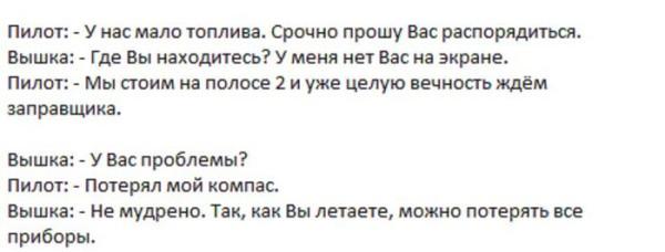 peregovori_04