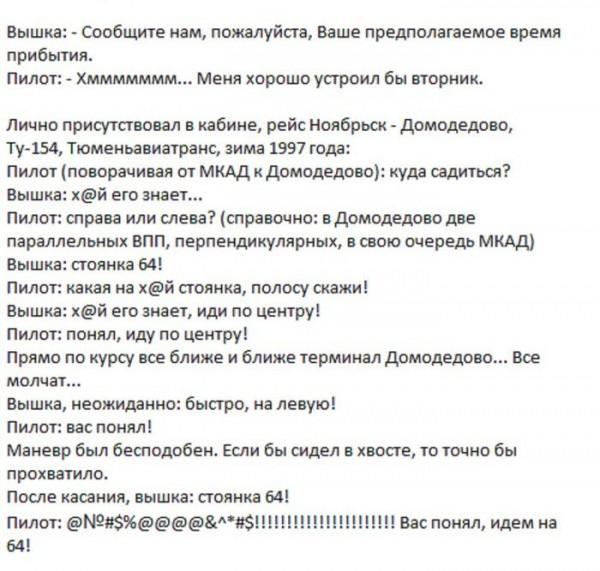 peregovori_07