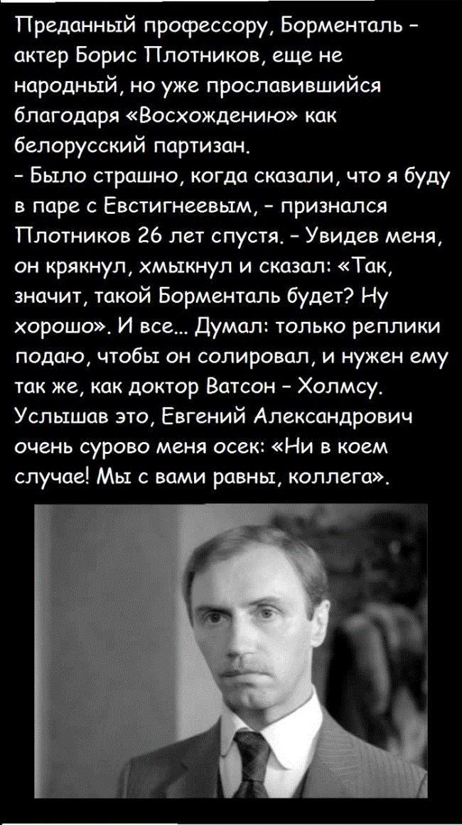 sobachie_serdce_17