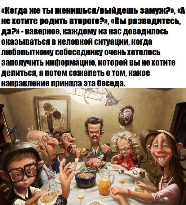 vopros_01
