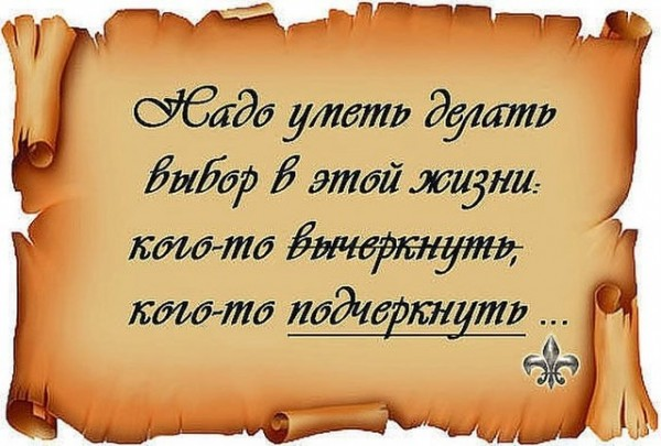 http://ic.pics.livejournal.com/vsegda_tvoj/13094403/34371639/34371639_600.jpg