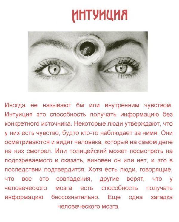 zagadka_01
