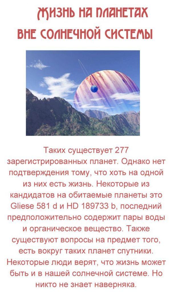 zagadka_03
